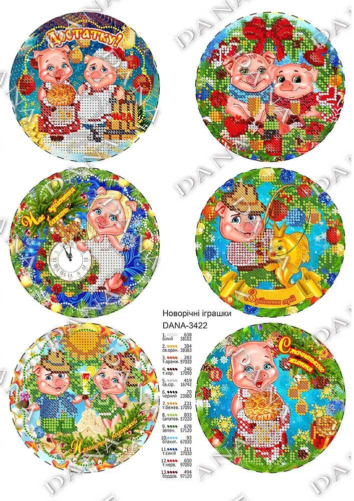 Схема для вышивки бисером Новогодние игрушки А3