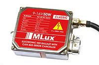 Балласт MLux Classic 9-16 Вольт 50 Вт can-bus блок розжига ксенона