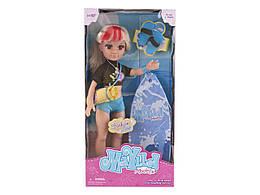 Кукла 43см с аксессуарами для серфинга