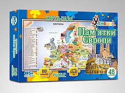 """*Пазл """"Карта Европы"""" 110 елементов, 48 достопримечательностей"""