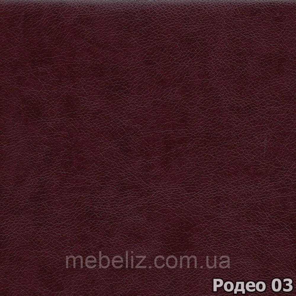 Ткань мебельная обивочная Родео 03