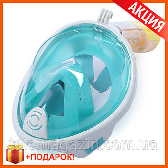 Подводная маска для плавания и сноклинга Easybreath Бирюзовая GREEN