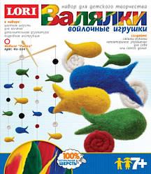 Іграшка-валялка Мобиле Рыбки