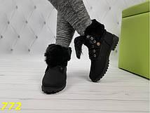 Ботинки тимбер зимние с откатывающейся меховой опушкой 36, 37, 39 размер