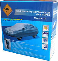 Тент автомобильный L, на легковые авто, полиэстер, 475x162,5x117,5 (Kenguru ccz l) - коробка
