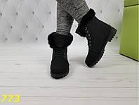 Ботинки тимбер с меховой опушкой черные зимние 36, 37,  39 размер, фото 1