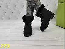 Ботинки тимбер с меховой опушкой черные зимние 36, 37,  39 размер