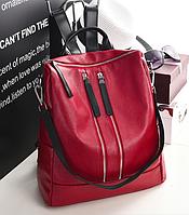 Рюкзак женский кожзам трансформер Braided сумка Красный, фото 1
