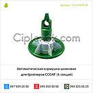 Автоматическая кормушка шнековая для бройлеров CODAF (6 секций), фото 2