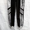 Спортивные штаны детские Adidas для мальчиков (8-12 лет) трикотажные tim 2030 Черные, фото 3