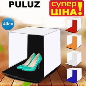 Лайткуб  (фотобокс)  Puluz 40x40x40см (PU5140) для предметной фотосъемки