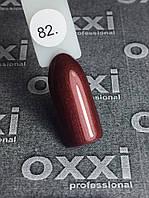 Гель-лак Oxxi Professional № 82, 8 мл