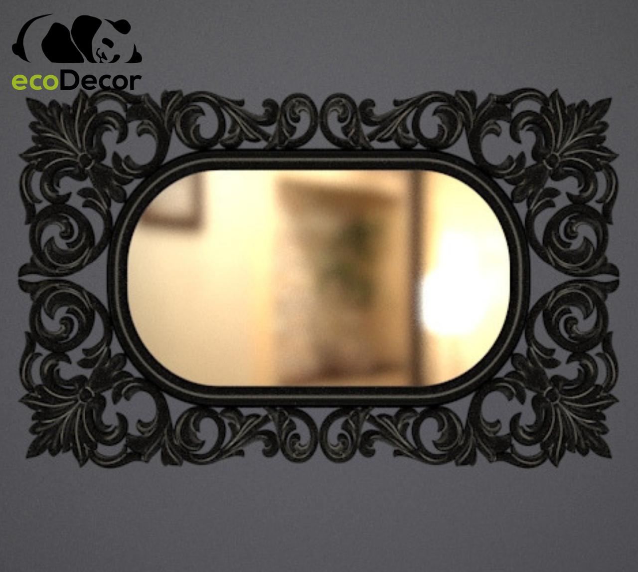 Зеркало настенное Grodno в черной с белым раме