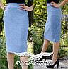 Женская юбка карандаш ангора софт 42, Голубой