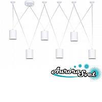 Подвесная люстра loft AURORA WHITE. LED светильник люстра. Светодиодный светильник люстра.