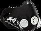 Тренировочная Маска дыхательная для бега и тренировок Elevation Training Mask 2.0, фото 5