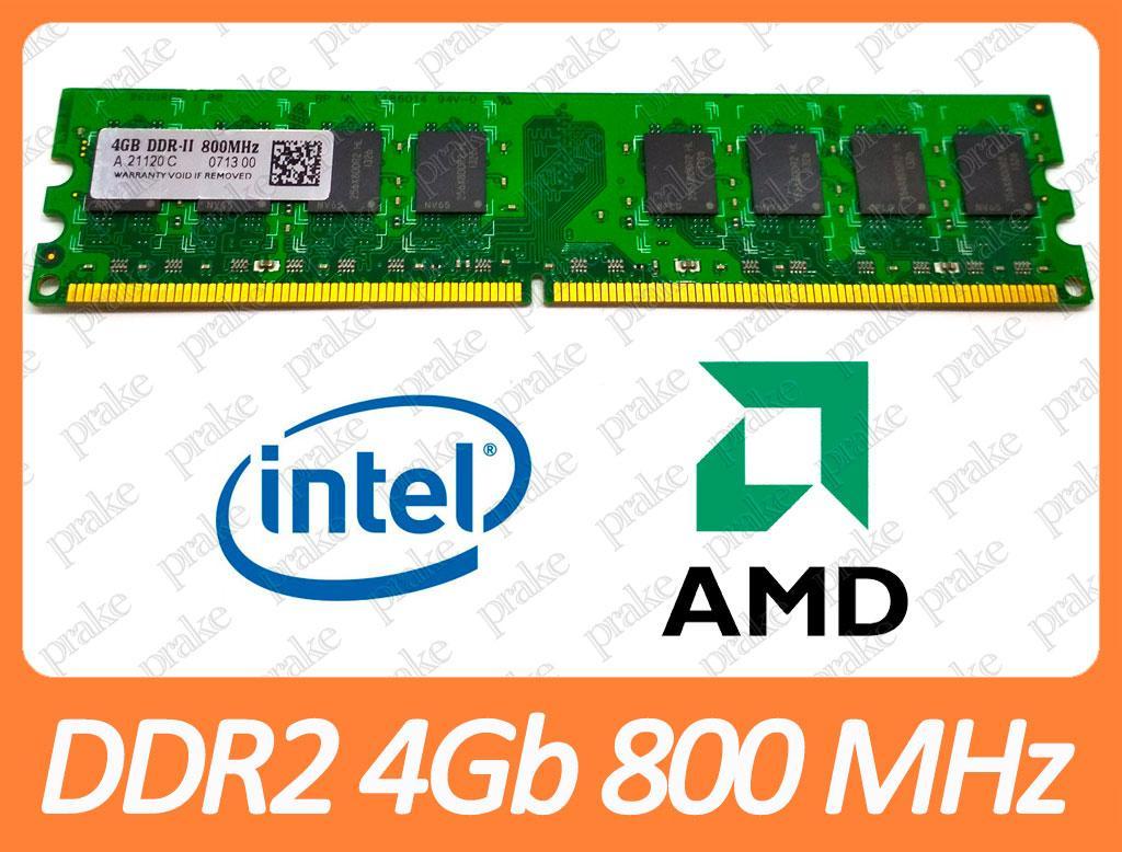 DDR2 4Gb 800Мгц (6400) Intel/AMD різні виробники