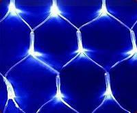 Гирлянда  СЕТКА 120 LED-5mm 1.5m*1.5m. на прозрачном проводе синяя, фото 1