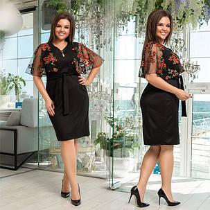 Необычное женское платье с сеточкой и вышивкой Чёрное. (3 цвета) Р-ры: 48-58. (138)1022., фото 2