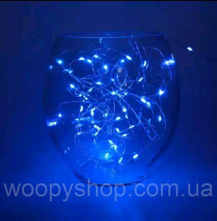 Гирлянда светодиодная проволока 2м синий. Декор