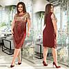 Блестящее женское платье с паетками Бордовое. (3 цвета) Р-ры: 48-54. (138)1018.