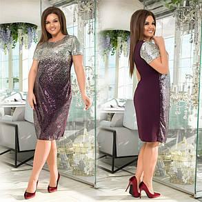 Блестящее женское платье с паетками Бордовое. (3 цвета) Р-ры: 48-54. (138)1018. , фото 2
