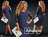 Симпотичное женское платье в горошек гипюровое Синее. (4 цвета) Р-ры: 48-54. (138)930.