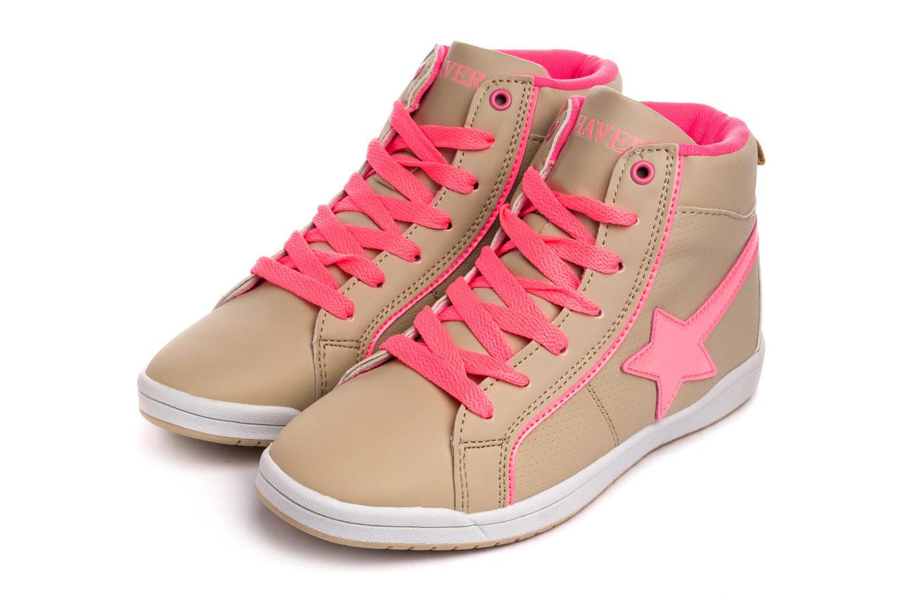 Кросівки жіночі Haver star grey pink 40