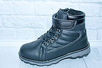 Зимние ботинки на мальчика тм Том.м, р. 33,36