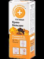 """Крем-бальзам для тела «Пчелиный яд и хондроитин» """"Домашний Доктор"""" 75мл"""