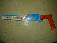 Ножовка садовая, 300 мм