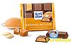 Шоколад Ritter Sport Karamell-Mousse карамельный мусс 100 гр (Германия)