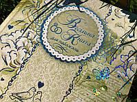 Весільна книга для побажань УКР №1003, 20х20 см