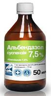 Альбендазол - 7,5%