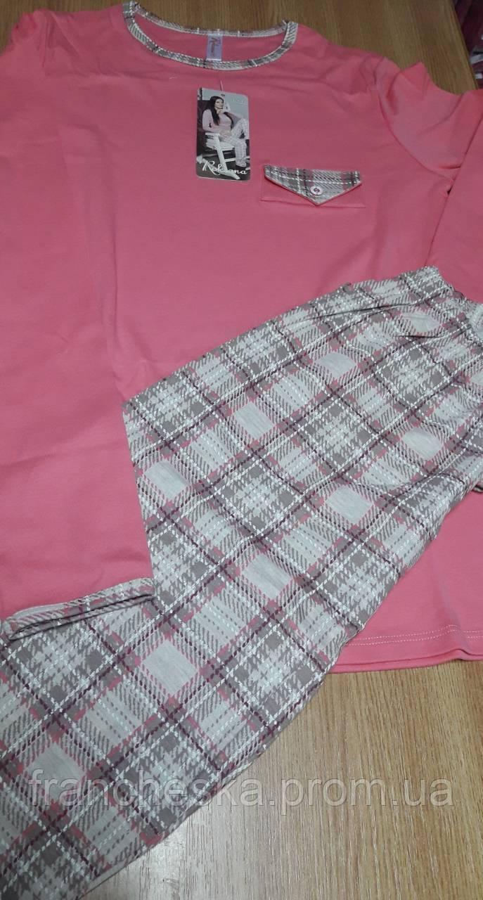 0d2fffa88882d Женская пижама со штанами из коллекции