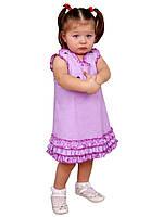 Сарафан детский для девочки  М -985  рост 80. 86 и 98, фото 1