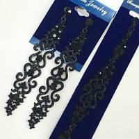 Набор украшений Ажурные серьги и браслет в черном металле с черными камнями