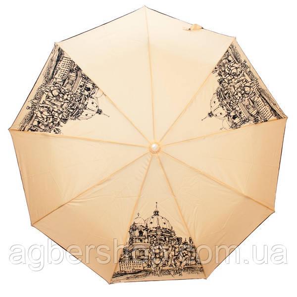 Женский зонт Торнадо (ART-DSC_0049)