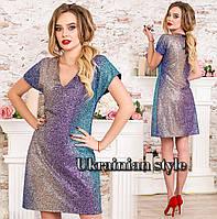 Блестящее яркое праздничное платье  с коротким рукавом. 2 цвета!, фото 1