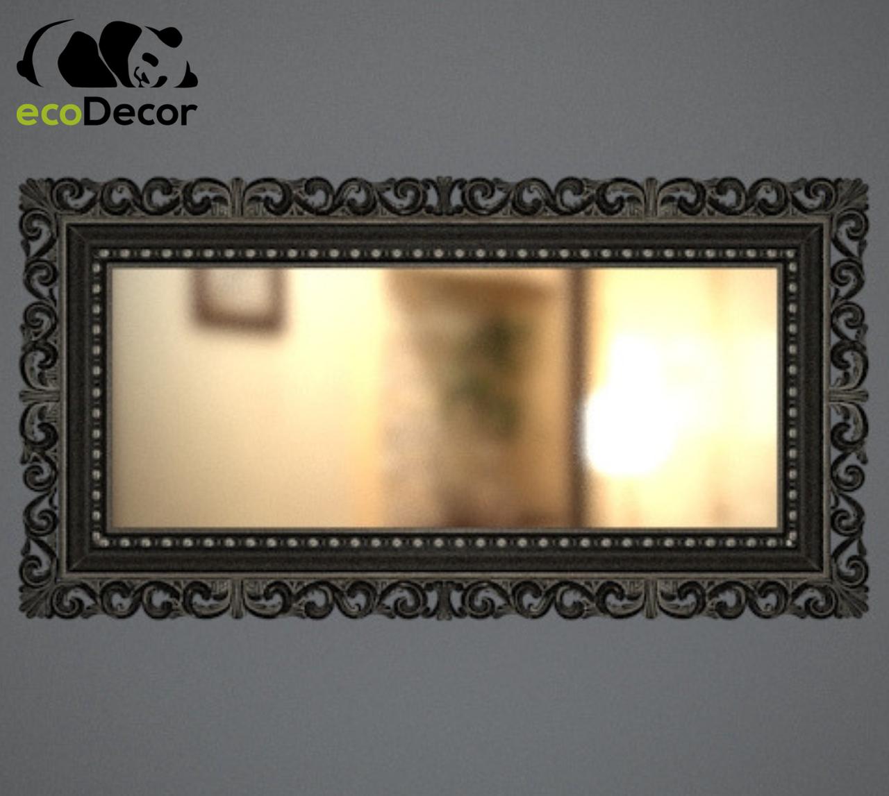 Дзеркало настінне Bogota у чорній рамі з білим