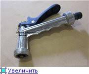 Пистолет для полива, металлический