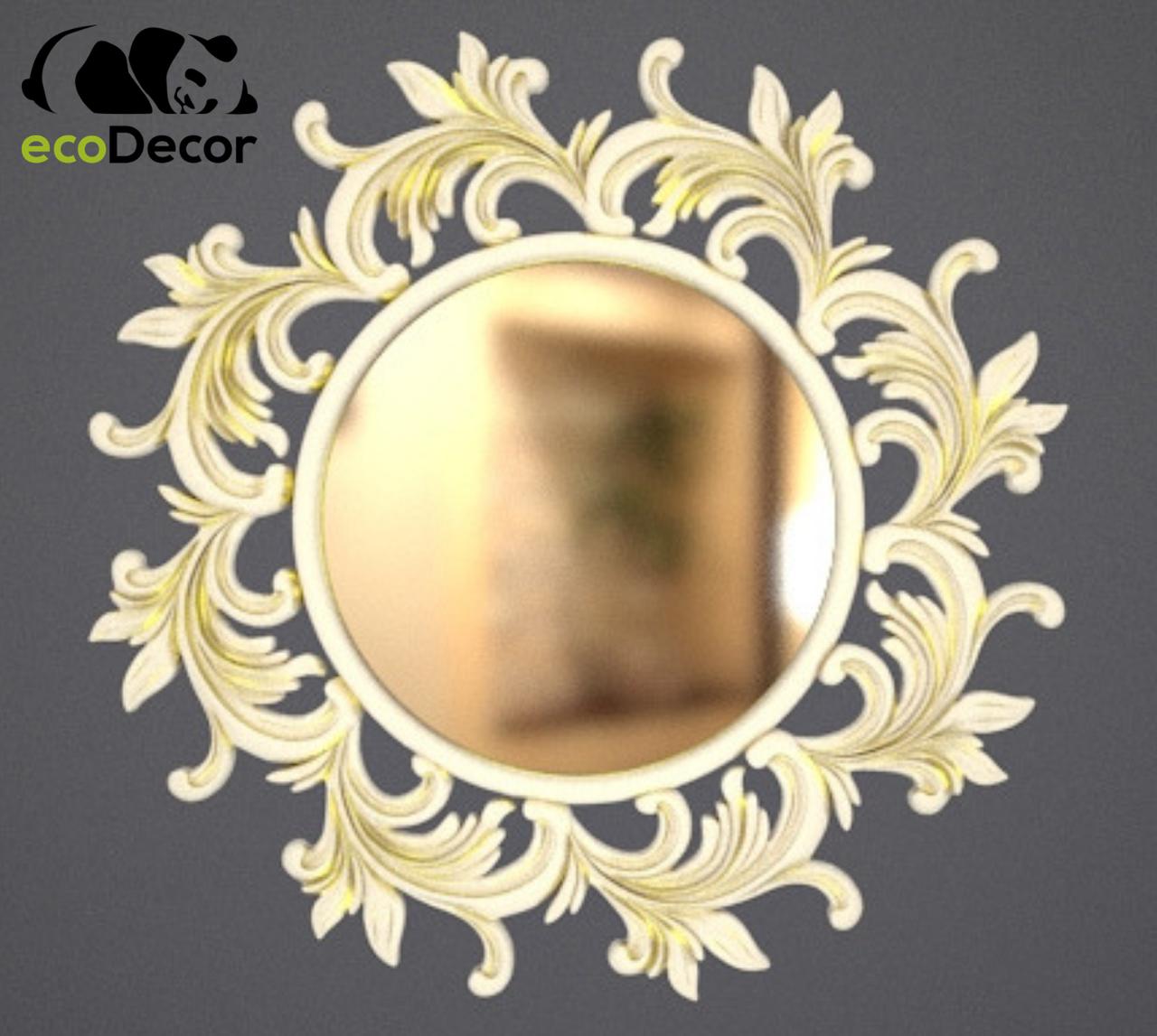 Зеркало настенное Varna в белой с золотом раме