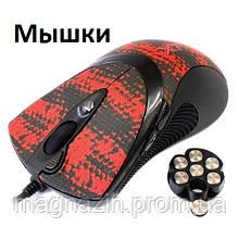 Лазерная мышка A4Tech F7 V-Track USB (красно-черная)