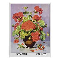 Картина по номерам KTL 1470 (30) в коробке 40х30