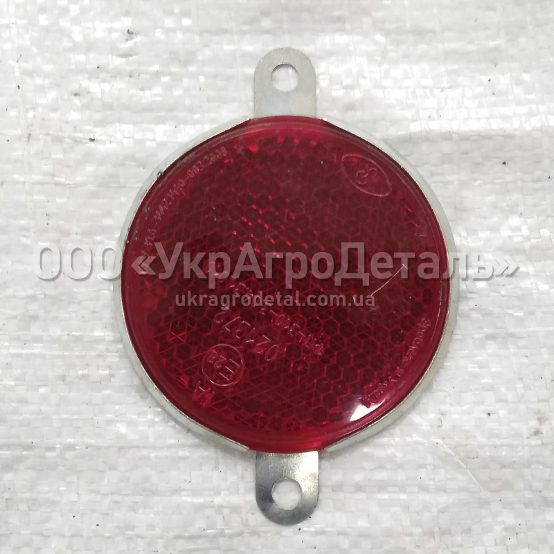 Катафот круглий ЮМЗ, МТЗ (червоний) ФП-310-3.04.31.010