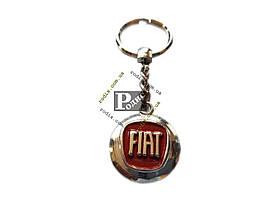 Брелок Mine Fiat серебро - Брелок для ключей Фиат