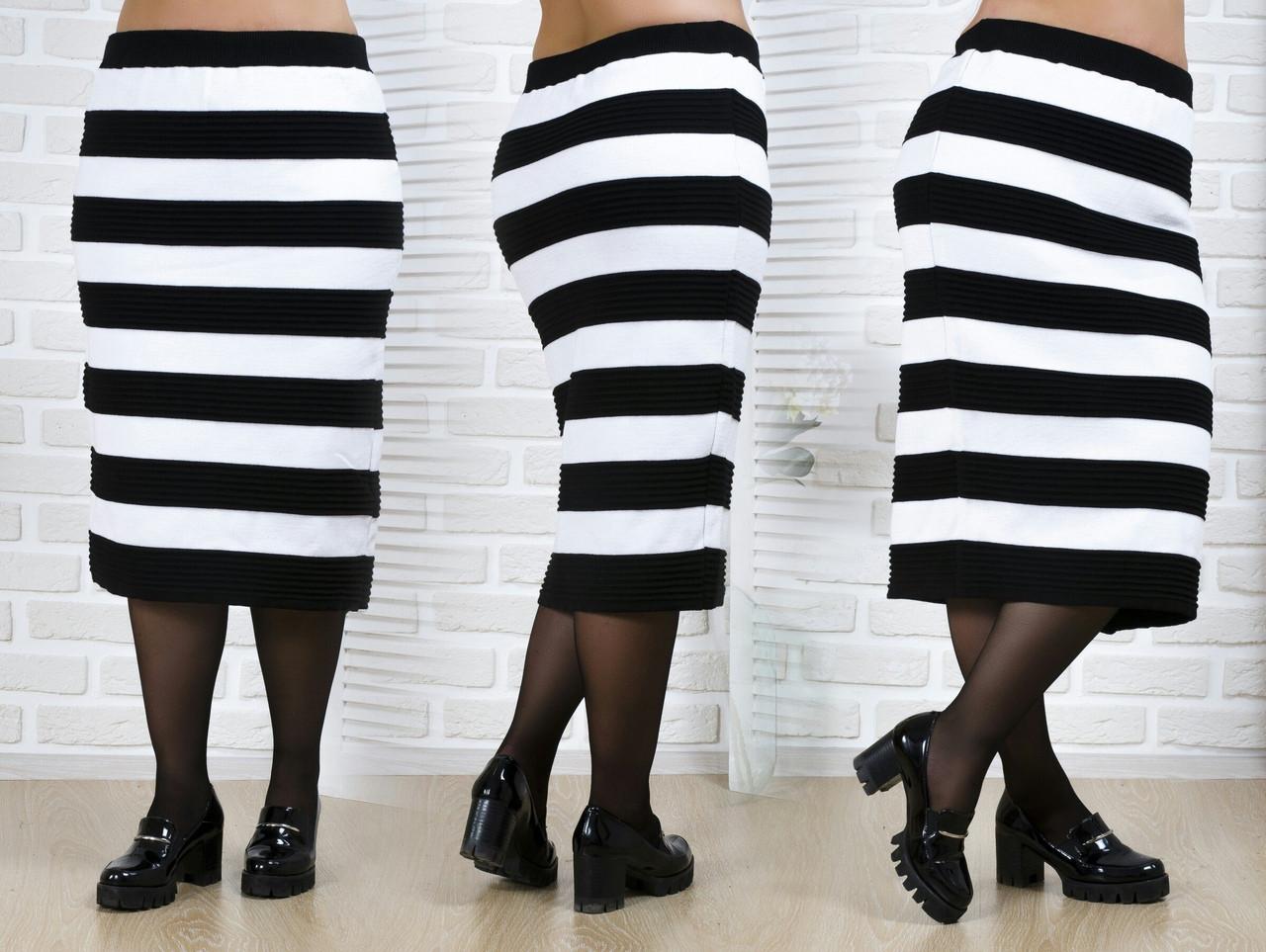 d524edff2ed Длинная женская юбка в полоску. 52-56р.   продажа