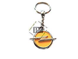 Брелок Mine Opel серебро - Брелок для ключей Опель
