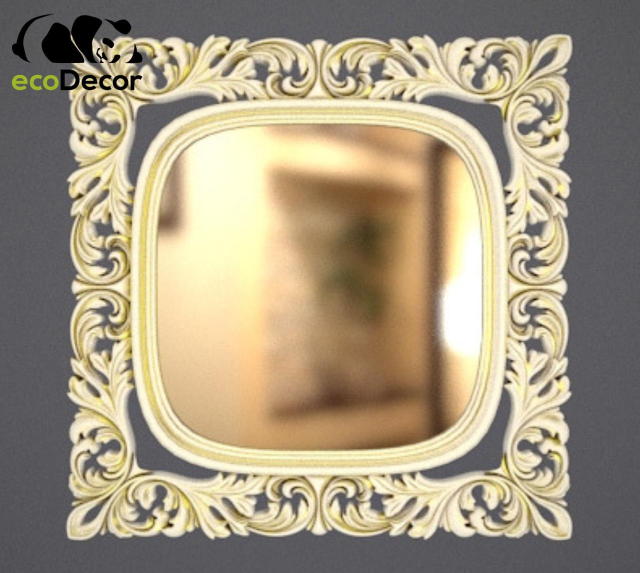 Зеркало настенное Adana в белой с золотом раме R3