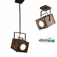 Подвесной светильник Loft направленного света коричневый. LED светильник. Светодиодный светильник.